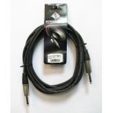 Гитарные кабели