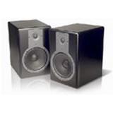 Студийные мониторы M-Audio Studiophile SP-BX8a