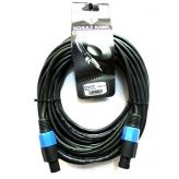 Спикерный кабель Schulz CTWA15